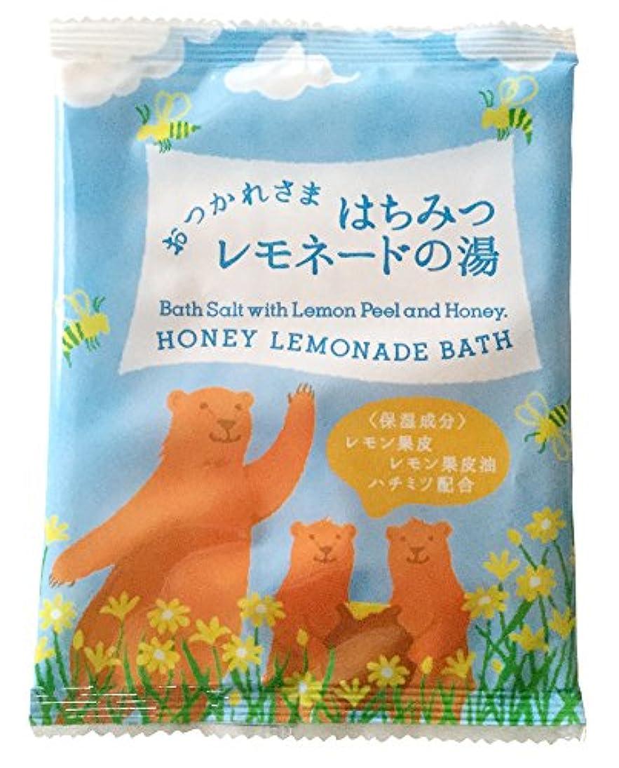 パールアセ絶妙チャーリー 絵本バスバッグ 入浴剤 日本製 30g 1袋 (BB●はちみつレモネード(09452))