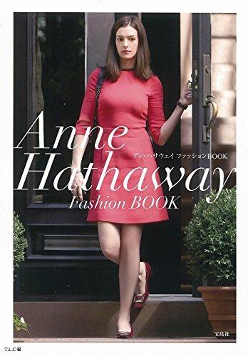 アン・ハサウェイ ファッションBOOK