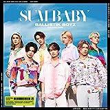 【Amazon.co.jp限定】SUM BABY (CD+DVD)(メガジャケ(形態別)付き)
