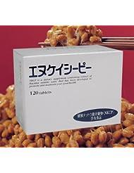 (NKCP)エヌケイシーピー 120粒 ×3箱セット