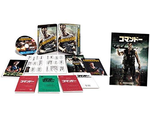 【Amazon.co.jp限定】コマンドー ディレクターズ・カット(製作30周年記念日本語吹替新録版)(A3サイズポスター付き) [Blu-ray]