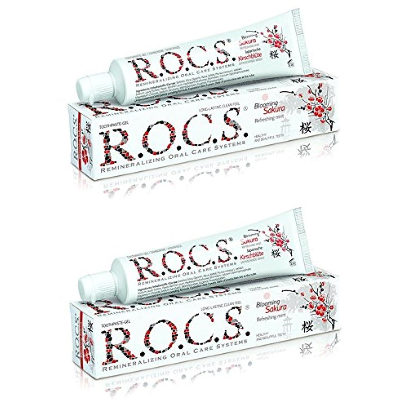 ラケット夜明け快いR.O.C.S. ロックス 歯磨き粉 ブルーミング サクラ BS (2箱セット)