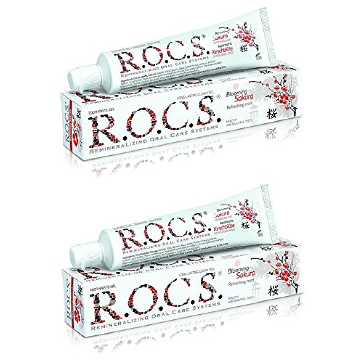R.O.C.S. ロックス 歯磨き粉 ブルーミング サクラ BS (2箱セット)