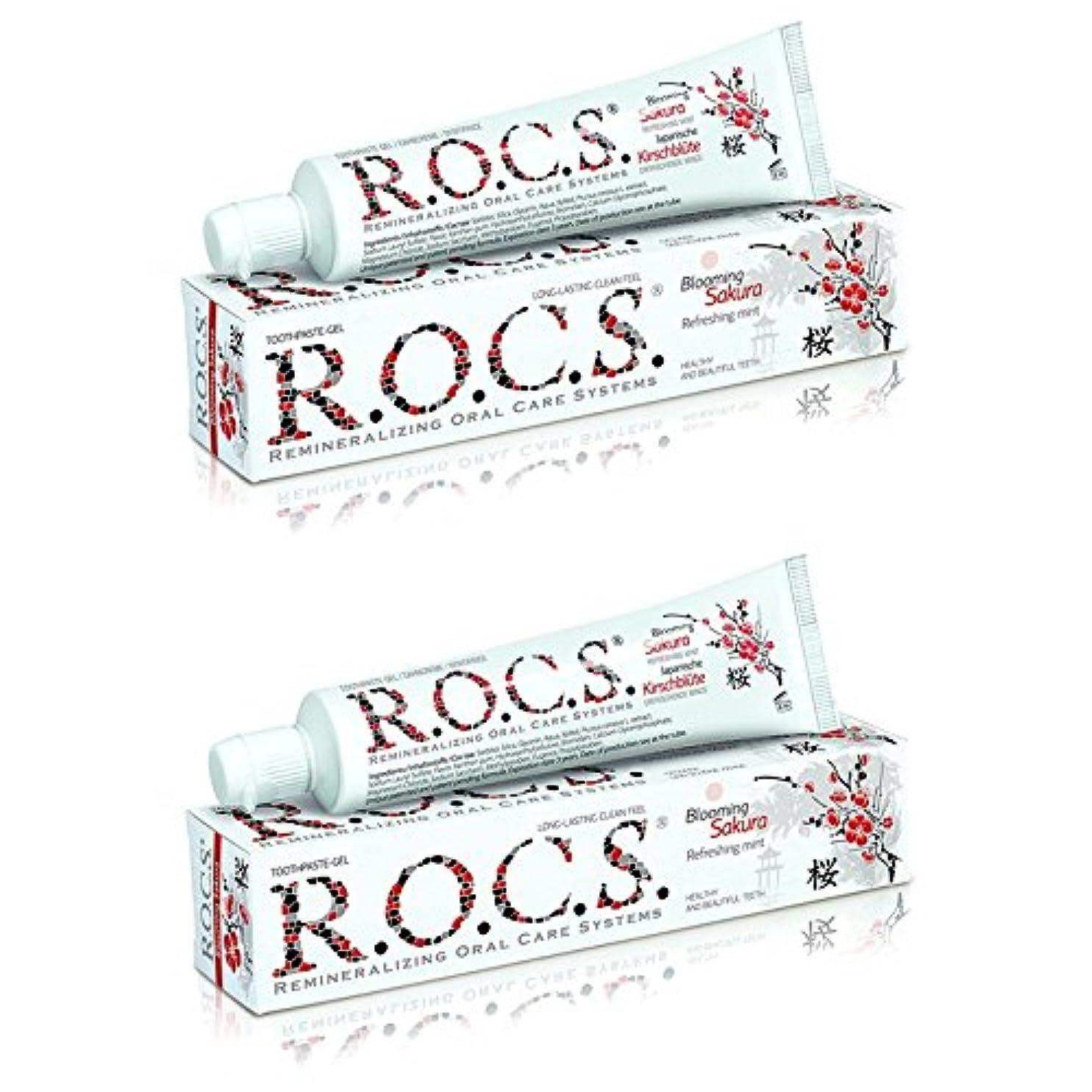ミントミット真剣にR.O.C.S. ロックス 歯磨き粉 ブルーミング サクラ BS (2箱セット)