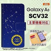 手帳型 ケース SCV32 スマホ カバー Galaxy A8 ギャラクシー 星座 みずがめ座 nk-004s-scv32-dr852