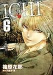 ICHI(6) (イブニングKC)