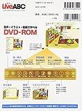 オールカラー中国語生活図解辞典 DVD-ROM付き 画像