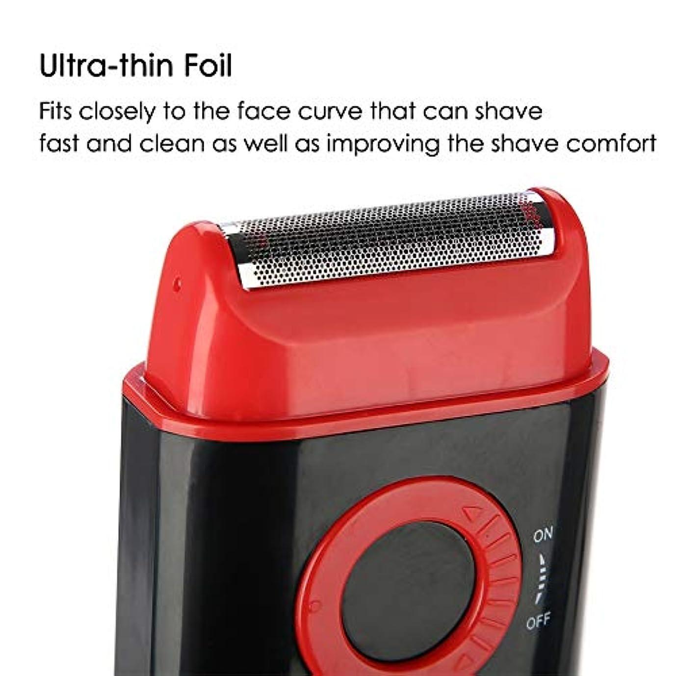 着実に会社たとえ電気シェーバー 剃刀 男性 超薄型箔ポップアップひげトリマー単3電池のパワーシェービングカミソリ (レッド)