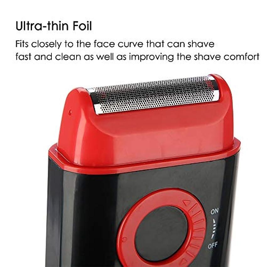 雑多なただやる休憩する電気シェーバー 剃刀 男性 超薄型箔ポップアップひげトリマー単3電池のパワーシェービングカミソリ (レッド)