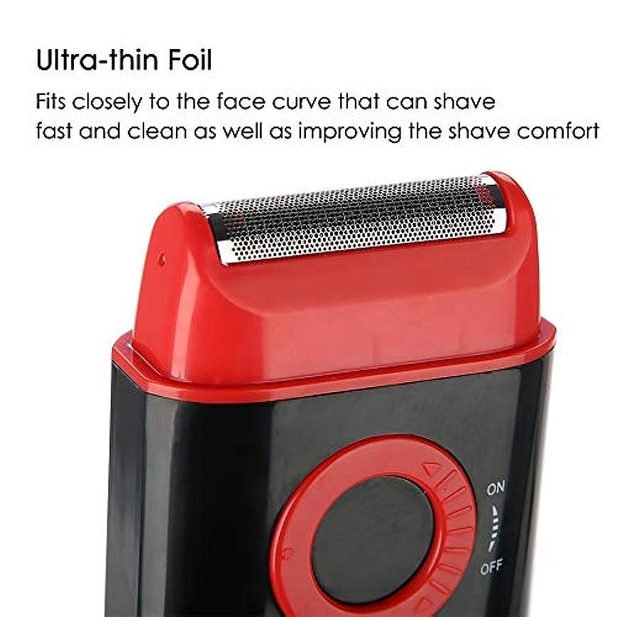 黄ばむプレゼント集中的な電気シェーバー 剃刀 男性 超薄型箔ポップアップひげトリマー単3電池のパワーシェービングカミソリ (レッド)