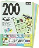 コピー用紙 A4 4色ミックスカラー 紙厚約0.09mm 200枚 HCP-A4MX