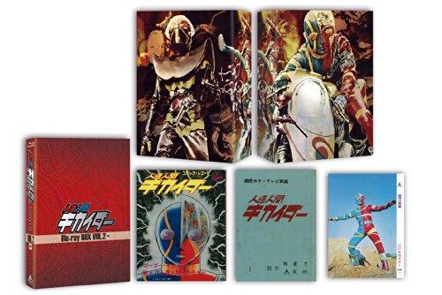 『人造人間キカイダー Blu-ray BOX VOL.2』の1枚目の画像