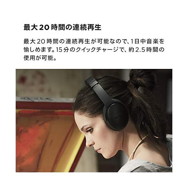 Bose QuietComfort 35 wi...の紹介画像4