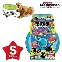 ドギーマン フワッピー S (犬のおもちゃ/犬用おもちゃ/フリスビー/犬用品/ペット用品/オモチャ/DoggyMan)