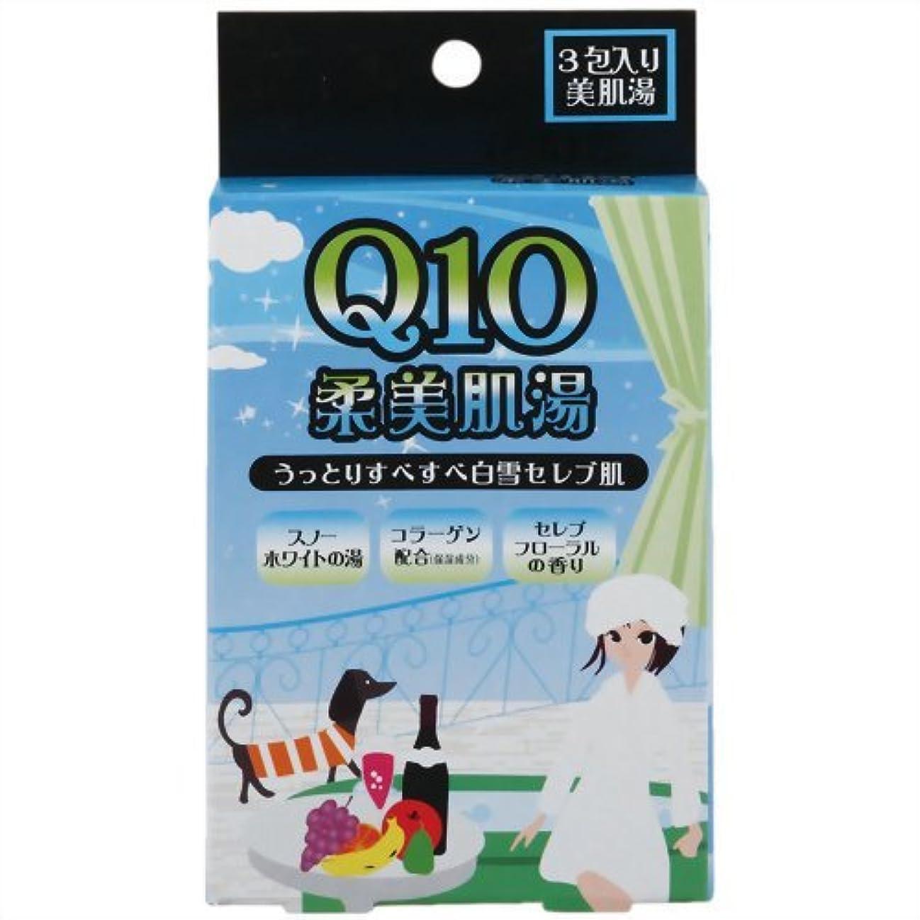 クリープ弾薬積極的に紀陽除虫菊 Q10 柔美肌湯 (セレブフローラルの香り)【まとめ買い10個セット】 N-8372