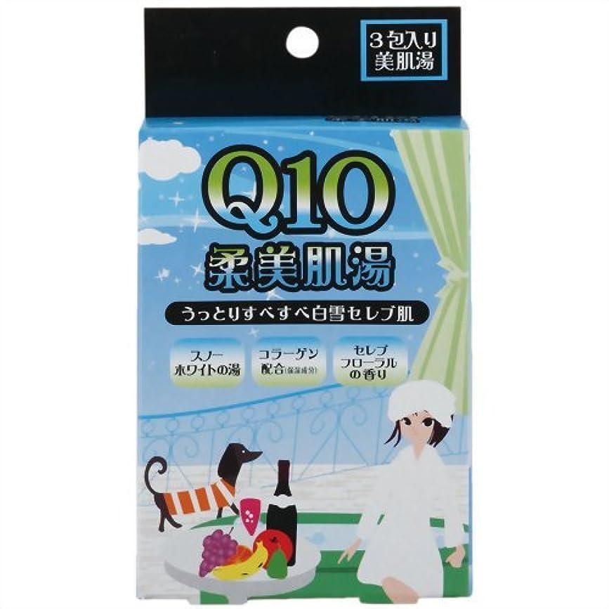 発送制約便利紀陽除虫菊 Q10 柔美肌湯 (セレブフローラルの香り)【まとめ買い10個セット】 N-8372