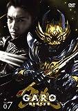 牙狼 [GARO]~闇を照らす者~ vol.7 [DVD]