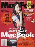 Mac Fan 2016年7月号