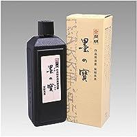 墨の寶 紫紺系黒 400ml SU2117