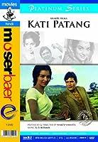 Kati Patank : Shakti Films * Rajesh Khanna Asha Parekh【DVD】 [並行輸入品]