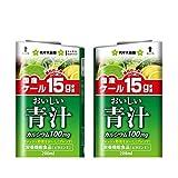 グローシール glo グロー シール glo グロー専用 スキンシール 電子タバコ ステッカー 「飲めません。でも、喫めます。」シリーズ2 04 おいしい青汁 01-gl0442