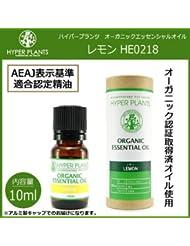 毎日の生活にアロマの香りを HYPER PLANTS ハイパープランツ オーガニックエッセンシャルオイル レモン 10ml HE0218