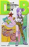 DRAGON BALL 10 (ジャンプコミックス) 画像