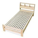 すのこベッド シングル 【スワン ナチュラル】 高さ調節4段階 宮棚 コンセント付 床下収納 天然木 通気性 面取り加工