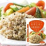 からだよろこぶ発芽玄米と9種雑穀のごはん 160g×36袋セット