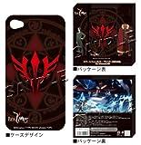 Fate/Zero スマートフォンカバー ライダー陣営令呪 for iPhone4/4S