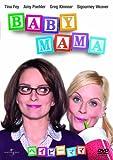 ベイビーママ[DVD]