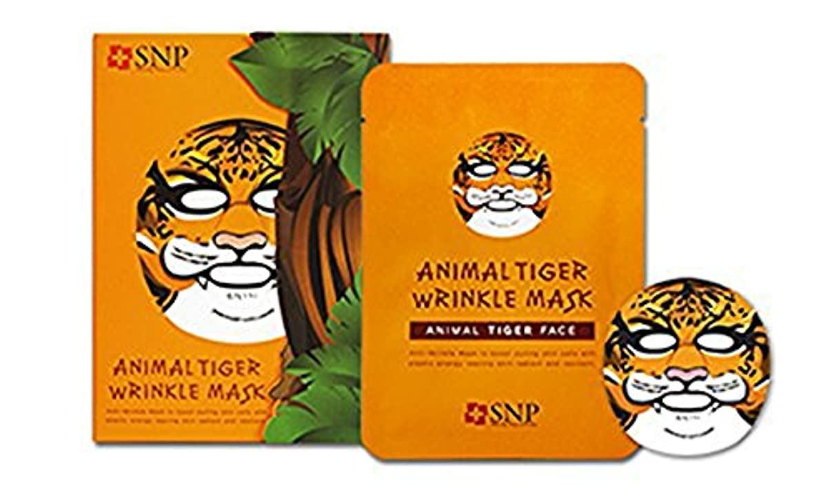 論文シャッフル流暢SNP エスエンピ 動物マスクシート 10枚入り1box (Animal Mask 10 sheet) 海外直送品 (タイガー Tiger)