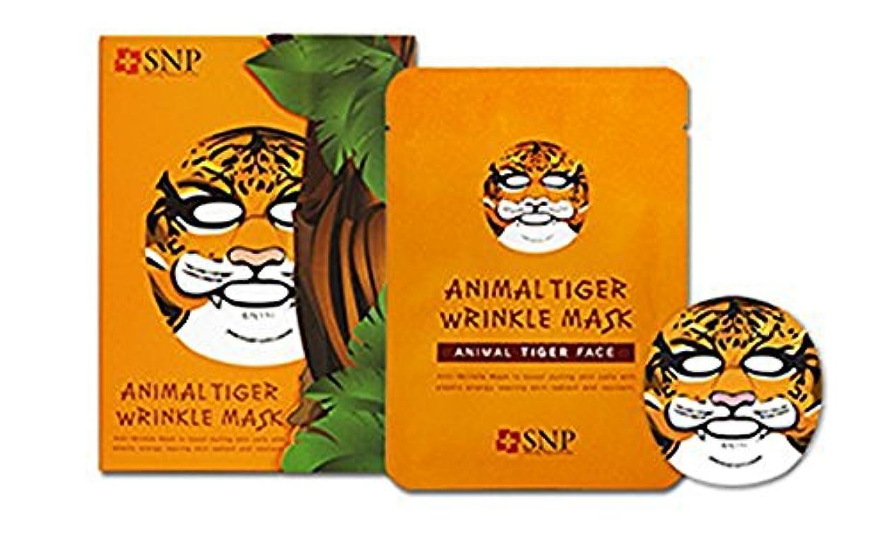 苗知らせるなくなるSNP エスエンピ 動物マスクシート 10枚入り1box (Animal Mask 10 sheet) 海外直送品 (タイガー Tiger)