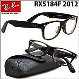 レイバン レンズ 【レイバン国内正規品販売認定店】RX5184F 2012 52サイズ Ray-Ban (レイバン) メガネフレーム
