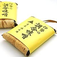 角屋味噌 伊勢の調合味噌(竹皮包み)