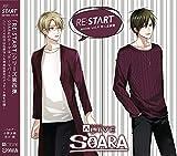 ALIVE SOARA 「RE:START」 シリーズ4