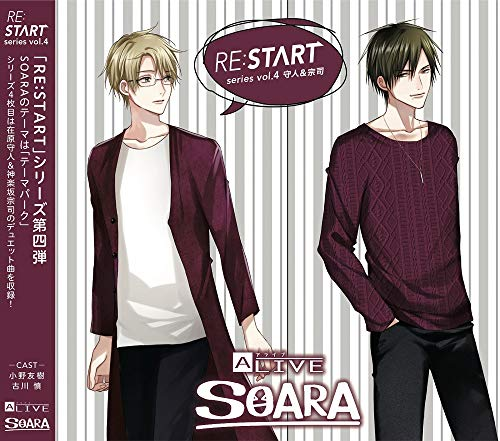 ALIVE SOARA 「RE:START」 シリーズ4
