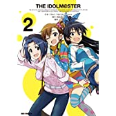 THE IDOLM@STER: 2 (REXコミックス)