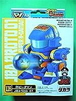 タカラ スーパービーダマン116 PIビーダマン JBAプロト01