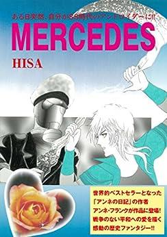 [HISA]のMERCEDES