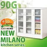 キッチン 収納 食器棚 ニューミラノ ガラス キャビネット 90G SZ030