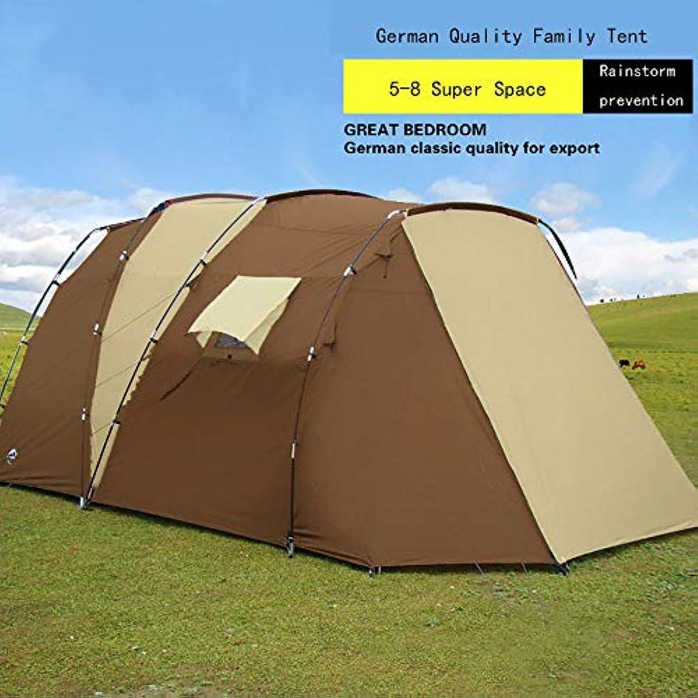 ポータル認可苦難多人数屋外テント、ビーチシェードテント、二層防風キャンプキャンプテント、5-8人のテントポータブルハイキングキャンプビーチクライミングシェルター
