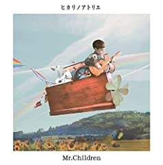 Mr.Children「ヒカリノアトリエ」のジャケット画像
