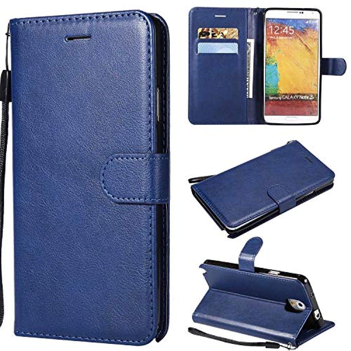 乱闘アナロジー電卓Galaxy Note 3 ケース手帳型 OMATENTI レザー 革 薄型 手帳型カバー カード入れ スタンド機能 サムスン Galaxy Note 3 おしゃれ 手帳ケース (6-ブルー)