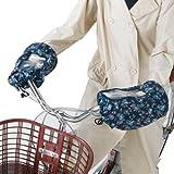 ハンドルカバー 軽自転車 ハンドルカバー かわいい 花柄 アシスト自転車にも使える雨よけカバー アイデア 便利