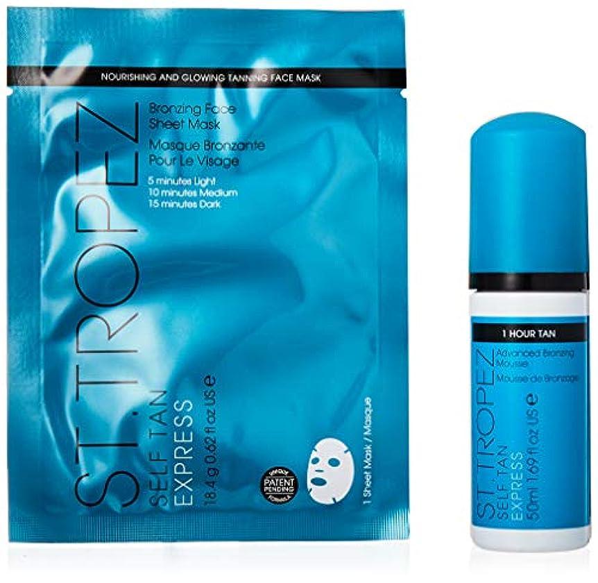 華氏慈悲私達サントロペ Head To Toe Express Travel Kit : Express Bronzing Mousse 50ml + Express Sheet Mask + Applicator Mitt 3pcs...
