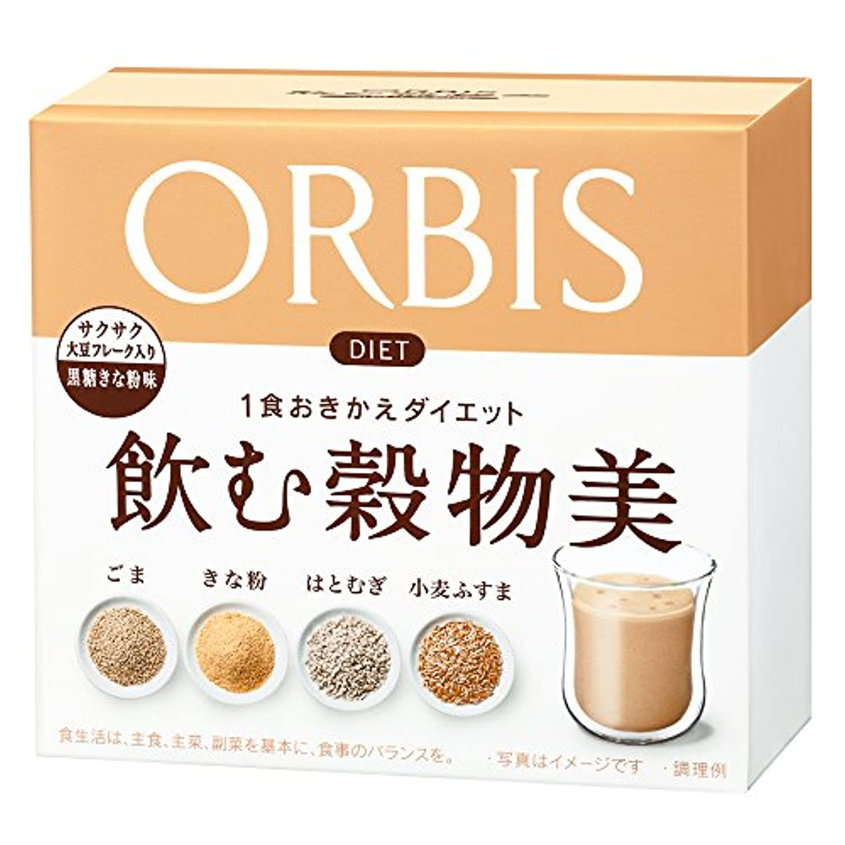 区別つまずく野球オルビス(ORBIS) 飲む穀物美 黒糖きなこ味 7日分(25g×7袋) ◎雑穀ダイエットシェイク◎ 1食分約189kcal