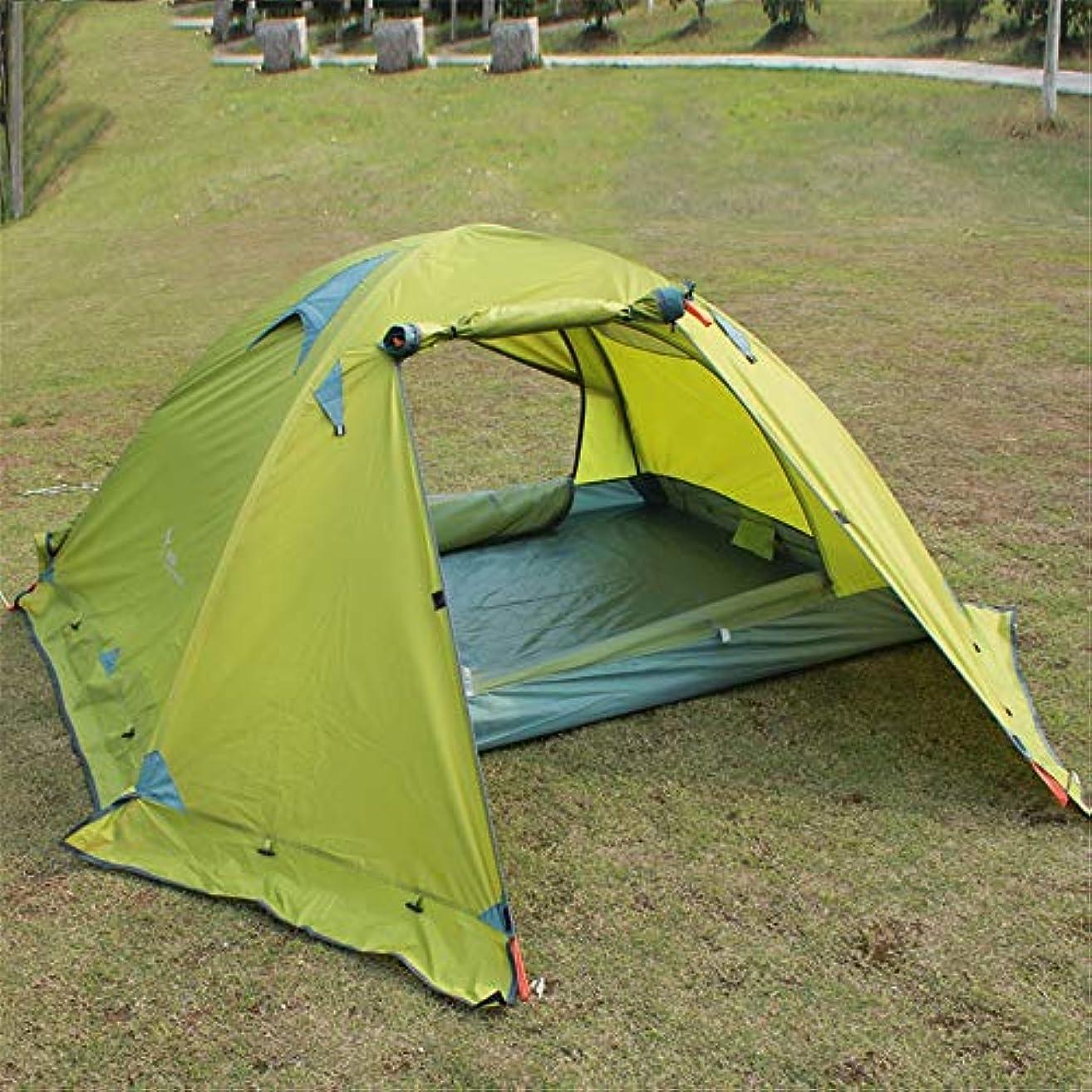 シーン散らすヒントビーチテントポップアップ 屋外テントキャンプテントダブルダブルアルミポール雨と雪の日焼け止め ビーチ、庭、キャンプ、ピクニック (色 : 緑, サイズ : 250CM*210CM*115CM)