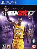 NBA2K17(LEGND EDITION) [並行輸入品]