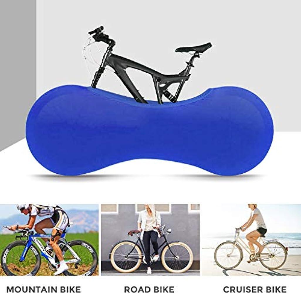 見ました作曲するガロンKESOTO 自転車カバー バイクカバー 室内保管 厚手 破れにくい UVカット 汚れ防止